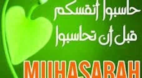 Muhasabah Awal Tahun Baru Islam