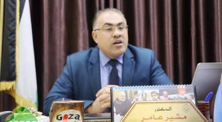 Universitas Islam Gaza Luncurkan Hashtag Istimewa Sambut Mahasiswa Baru