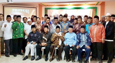 DPP Badan Kordinasi Mubaligh Indonesia (Bakomubin) Periode 2017-2022