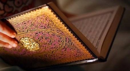 Pentingnya Kajian Tafsir Al-Quran