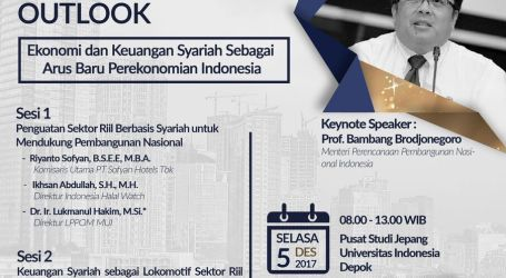 FEB UI Akan Adakan Seminar Indonesia Sharia Economic Outlook 2018