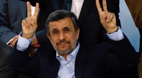 Mahmoud Ahmadinejad Ditahan