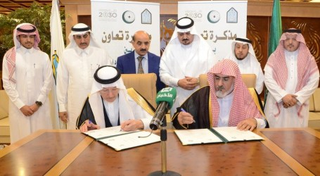 OKI dan Universitas Ibnu Saud Tanda Tangani Perjanjian Kerjasama