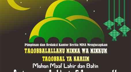 Jama'ah Muslimin Tetapkan Idul Fitri Jumat 15 Juni 2018