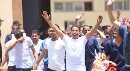 Mesir Beri Amnesti 3.747 Tahanan pada Idul Fitri 1439H