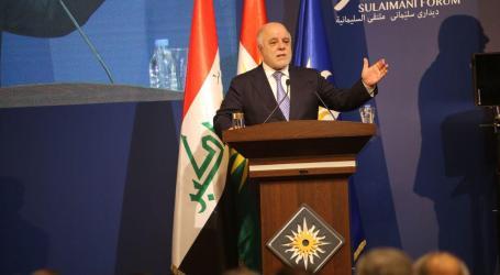 PM Irak Selidiki Mantan Menteri Atas Tuduhan Korupsi