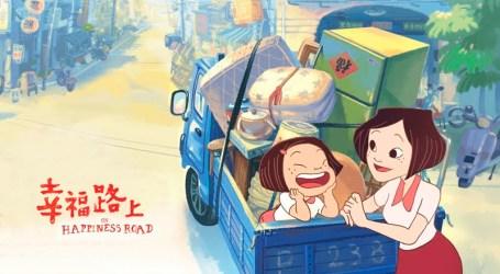 """TETO Adakan Pemutaran Film Animasi Taiwan """"On Happiness Road"""""""