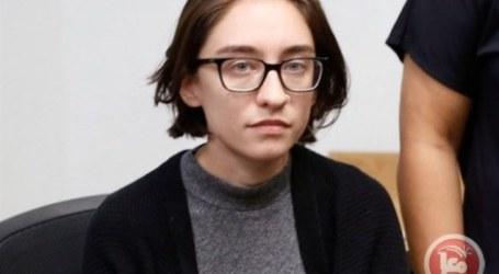 Pengadilan Tinggi Israel Bekukan Deportasi Mahasiswa Amerika