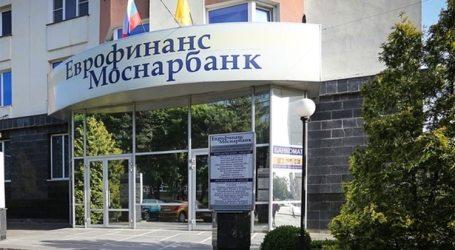 AS Jatuhkan Sanksi pada Bank Rusia
