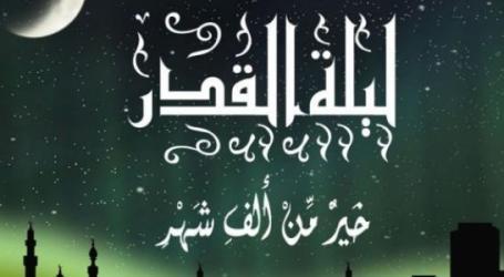 Munajat Lailatul Qadar