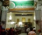 Kamboja Seriusi Pengembangan Sektor Halal