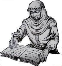 Imam Al Baihaqi, Penulis Kitab 1.000 Jilid