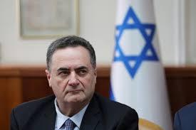 Israel Akan Hadiri Konferensi Ekonomi Palestina di Bahrain