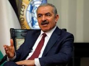 Pengusaha Palestina yang Hadir di KTT Bahrain Dibebaskan