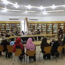 Perpustakaan Jendela Peradaban