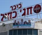 Partai-Partai Palestina Bersatu, Ciptakan Harapan di Pemilu Israel