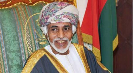 Hari Nasional Oman, Sultan Qaboos Keluarkan Grasi 332 Tahanan