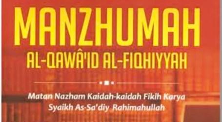 Abdurahman Nashir As-Sa'diy Ulama Asal Unaizah