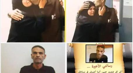 Surat Sami di Penjara Israel: Saya Ingin Mati dalam Pelukan Ibu (Oleh: Jaclynn Ashly, Tepi Barat)