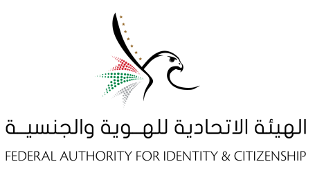 COVID-19: UEA Hentikan Akses Pemegang Visa Masuk Selama Dua Pekan