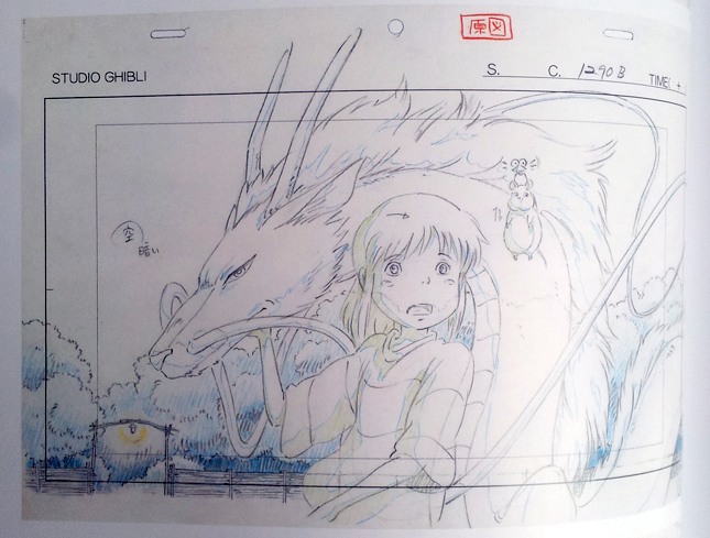 expo_ghibli_layout_chihiro