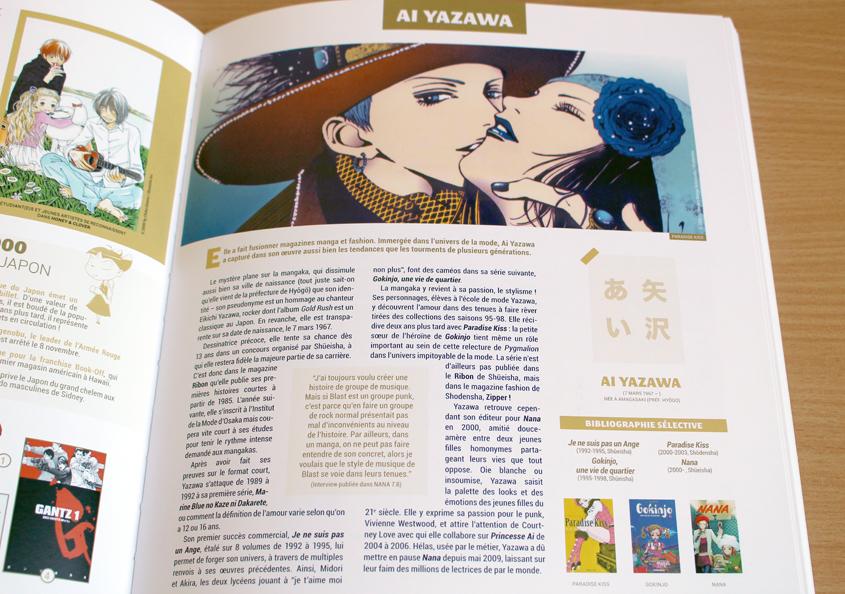 Ai_Yazawa_histoire_manga_moderne