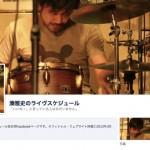 湊雅史Facebookページ スクリーンショット
