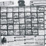 STORMY MONDAY 2014年2月スケジュール表