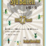 Syd Barrettを唄う会 ツアー2014 @ 京都 Parker House Roll