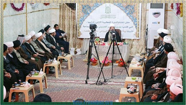 مؤسسة المنبر الحسيني