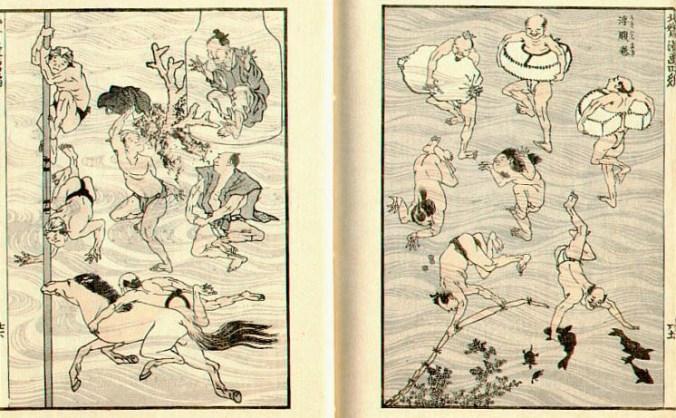 7-Hokusai-MangaBathingPeople.jpg