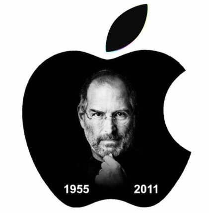 Apple-Steve-Jobs-Memorial.jpg