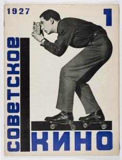 revolution-rodchenko-soviet-cinema-no-1-1927-photograph-courtesy-of-the-rodchenko-and-stepanova-archive