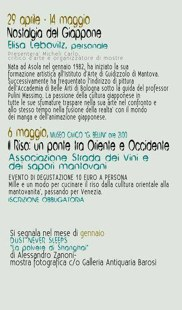 riflessi1