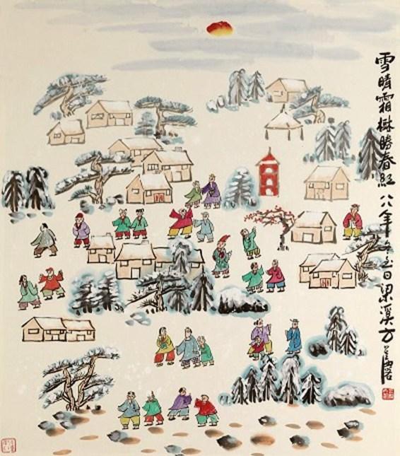 21. Fang Zhaolin, Neve in un giorno di sole, 1988, inchiostro e colore su carta di riso, cm 112x97,5