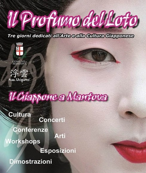 Il-Profumo-del-loto2017