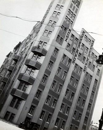 A. Rodchenko – V. Stepanova Archive Multimedia Art Museum, Moscow 5
