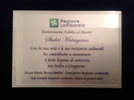 premio Regione Lombardia