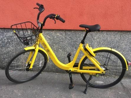 ofo bike.jpg