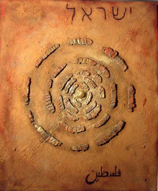 Teresa Noto-Gerusalemme 2006 cm120x100 tec mista su tela (1)