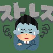 stress_man.png