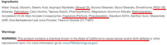 body lotion ingredient list