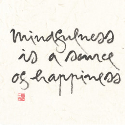 mindfulness calligraphy