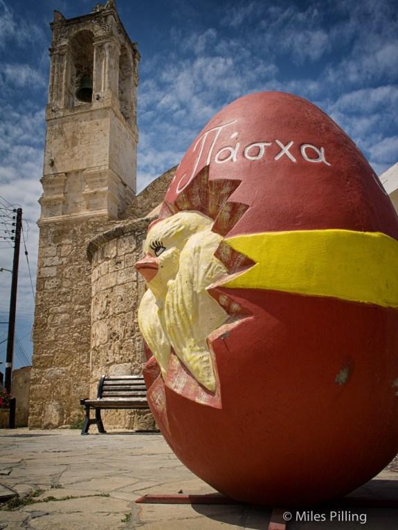 Easter egg in Polis