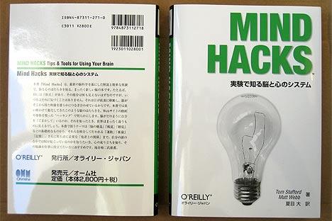 mh_jp_cover.jpg