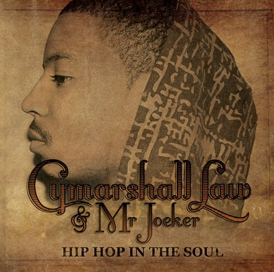 hip-hop-in-the-soul-front