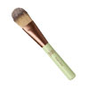 Cream Base Brush