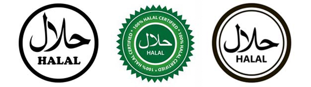 Halal Certification Examples