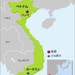 ベトナム経済の課題-起業家マインドの醸成-