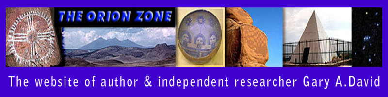 Orion Zone Banner